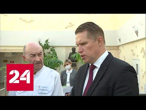Глава Минздрава и эксперты прокомментировали ситуацию с коронавирусом