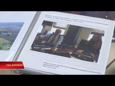 Maria Butina vô tội hay nguy hiểm? (VOA)