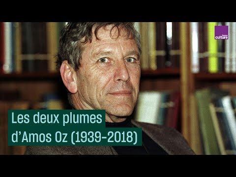 Vidéo de Amos Oz