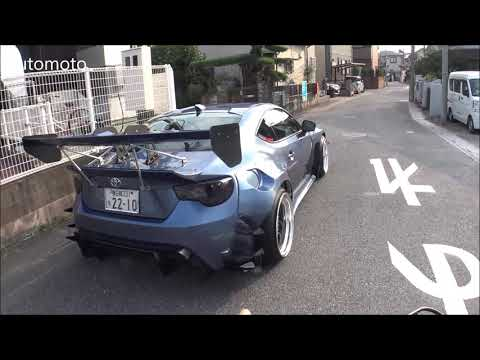 TOYOTA amazing tuned car in  Japanese streets