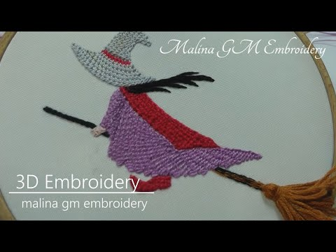 3D Embroidery | Small Witch | Detached Stitch | 3Д Вышивка