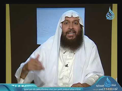 فضل الصحابة |ح 11 | الجيل الفريد | الشيخ الدكتور محمد حسن عبد الغفار 14-10-2018