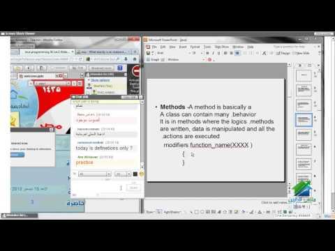 Java programming SE Level 1| Aldarayn Academy | Lec 3