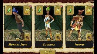 Temple Run 2 Fullscreen Gameplay