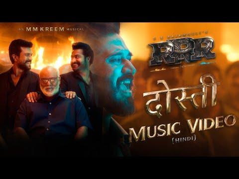 Dosti Music Video - RRR - Amit Trivedi, MM Kreem   NTR, Ram Charan, Ajay Devgn, Alia   SS Rajamouli