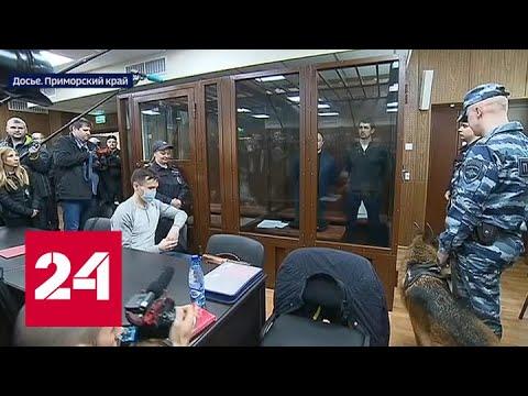 Как семья экс-мэра Владивостока заработала миллиардное состояние