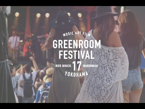 GREENROOM 2017 surf music art film DIGEST