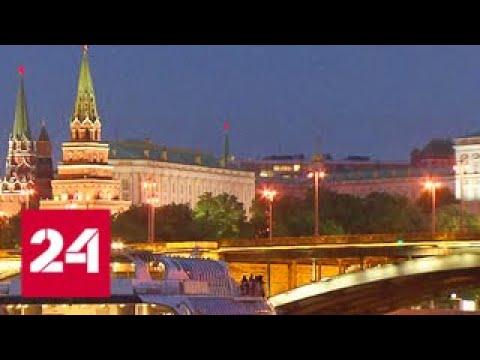 На Москве-реке появились
