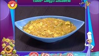 Kaju Paneer Masala..