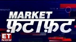 Sensex jumps over 200 points, ₹ appreciated 8 paise vs $, top stocks today | Market Fatafat
