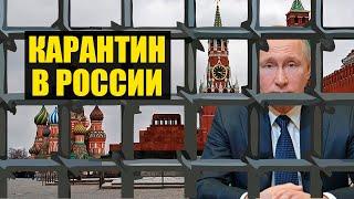 Россия уходит изоляцию.