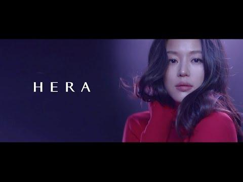 Hera CF
