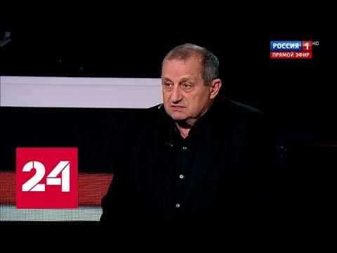 Здравый анализ Якова Кедми: оценка США на международной арене - Россия 24