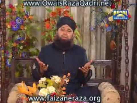 Tera Hi Aasara Hai - Owais Raza Qadri Naat