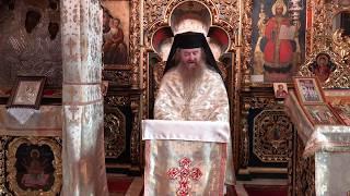 Protos. Ioasaf - Predica la Duminica a XXV-a dupa Rusalii