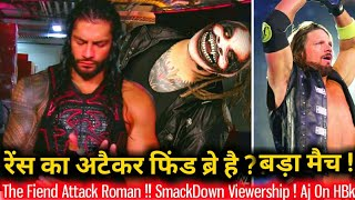 The Fiend Attacks Roman Reigns ! Aj Styles On Shawn ! WWE Smackdown Live 16, August 2019 Highlights