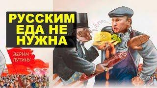 Россиянам хотят запретить