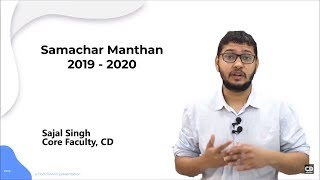Samachar Manthan 2019-2020: Introductory Video