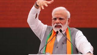 LIVE : Congress President Rahul Gandhi जनसभा को संबोधित करते हुए | Patna, Bihar