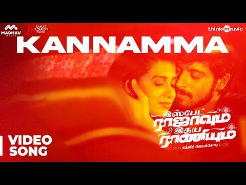 Ispade Rajavum Idhaya Raniyum | Kannamma Video Song | Harish Kalyan, Shilpa Manjunath | Sam C.S - UCLbdVvreihwZRL6kwuEUYsA