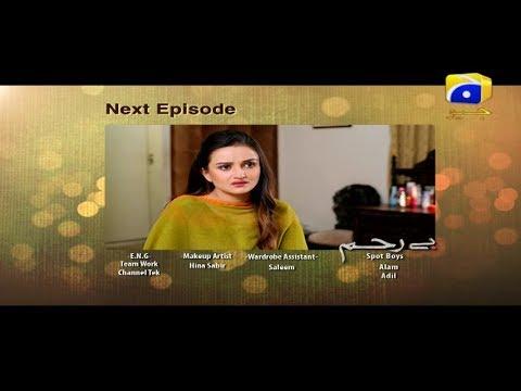 Shakti - 14th September 2018 - शक्ति - Full Episode