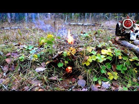 Dakota Pit Fire 2018 Stick Stove Style