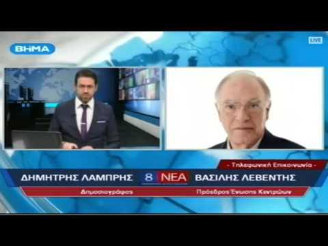 Β. Λεβέντης / Δελτίο Ειδήσεων, Βήμα TV Ιωαννίνων / 25-4-2017