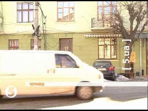 У центрі Чернівців руйнуються старі будинки