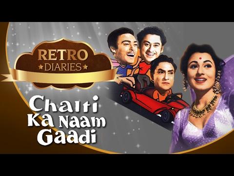 The Story Of Chalti Ka Naam Gaadi [1958] | Kishore Kumar, Madhubala, Ashok Kumar | Retro Diaries