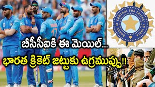 Indian Cricket Team's Security Hiked In West Indies After Hoax Threat || Oneindia Telugu