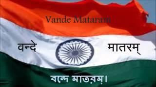 Hourglass Inversion - Vande Mataram (Rendition) - hourglassinversion ,