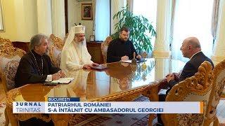 Patriarhul Romaniei s-a intalnit cu Ambasadorul Georgiei