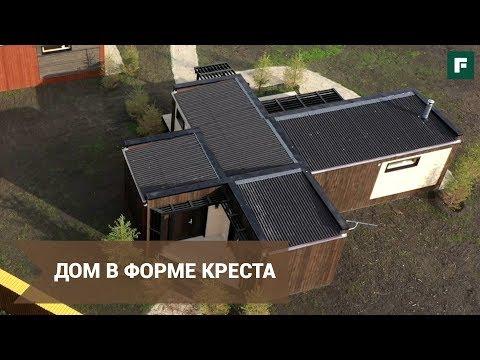 «Хаузбокс»: дом крестом. Функциональная зонированная планировка для 55 м2 // FORUMHOUSE