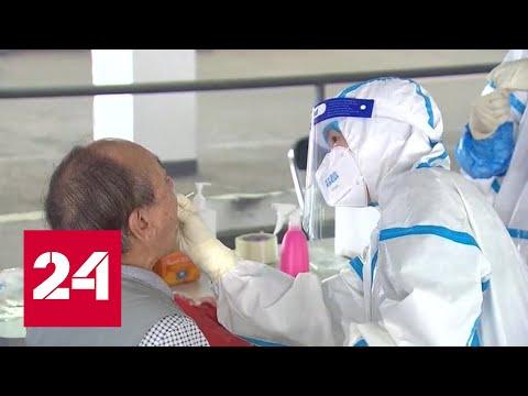 Пандемия набирает обороты: число заразившихся COVID-19 в мире превысило 18 миллионов
