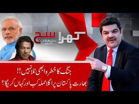 Mubashir Lucman Hints Another Indian Strike Approaches Pakistan | Khara Sach | 22 Mar 2019