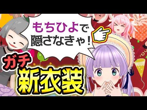 【ピンク髪がNGってマ・・・