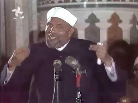 الشيخ الشعراوي - سورة البقرة - ١٤