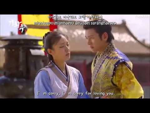 To the Butterfly (OST. Empress Ki)