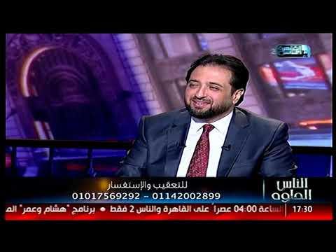 الناس الحلوة | الناسور الشرجي مع د محمد مجدي النجار