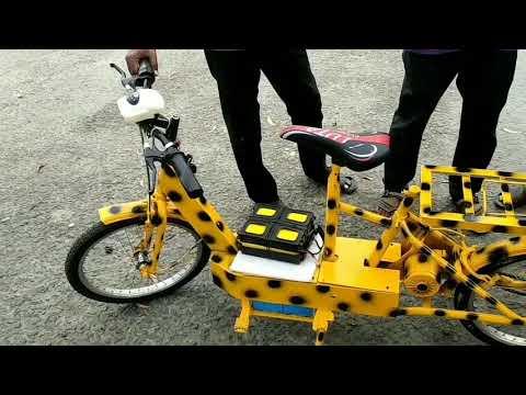 Cheeta Bagh Electric Cycle M: 9088880000