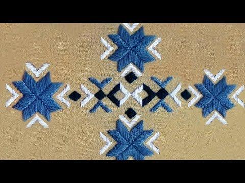 Hand Embroidery | Border Design  | Вышивка: Орнамент