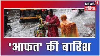 जहाँ महाराष्ट्र भारी बारिश से त्रस्त वहीँ गुजरात के वलसाड, सूरत और अमरेली का भी बुरा हाल