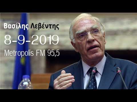 Βασίλης Λεβέντης : Για την ομιλία Μητσοτάκη στην 84η ΔΕΘ (8-9-2019)