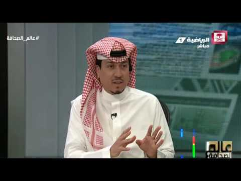 نايف الروقي - رياضتنا قوية خارج الملعب فقط فنيا بعض الدوريات العربية أقوى #عالم_الصحافة