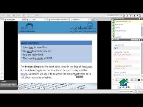 lecture 2 part 1