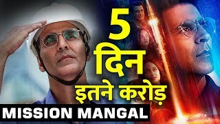 Mission Mangal   5th Day Collection   Box Office Collection   Akshay Kumar, Sonakshi, Vidya Balan