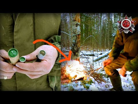 The Survival Guide 2018 Signal Fire Hack