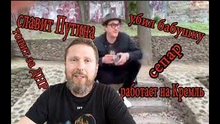 Шарий, Кремль, штампы