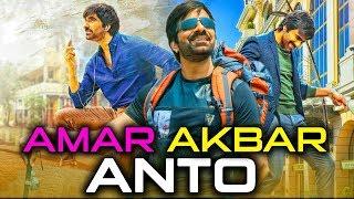 Watch Amar Akbar Anto 2019 Telugu Hindi Dubbed Full Movie
