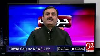 JAWAB CHAHYE With Dr Danish   22 August 2019   Kanwar Dilshad   Shaukat Basra   TSP